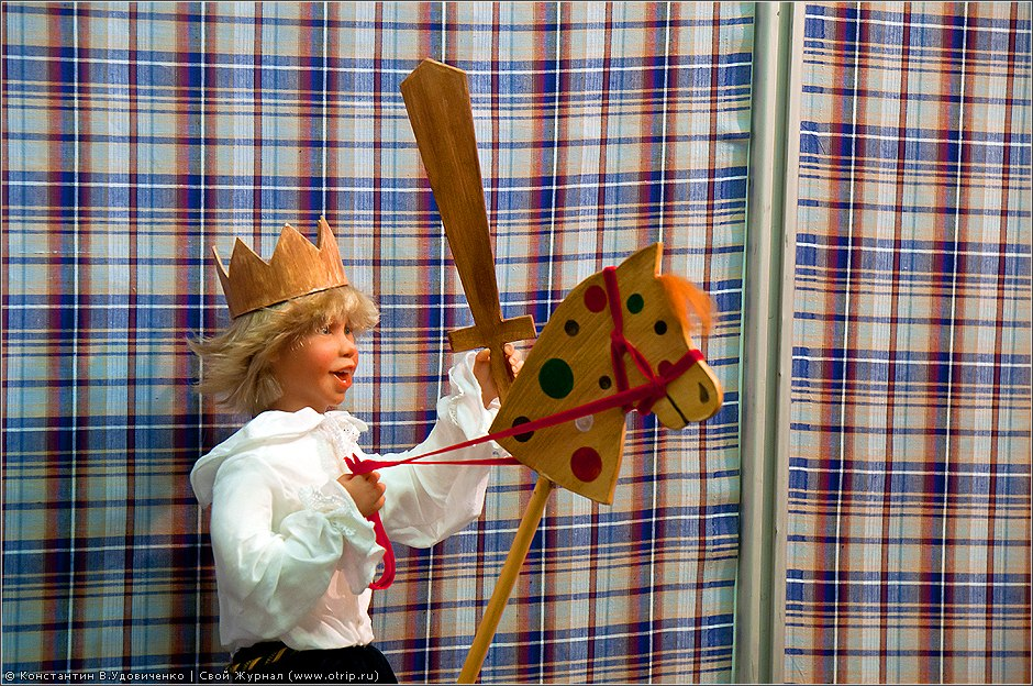 9662s_2.jpg - VI Международный Салон Кукол (08.10.2010)