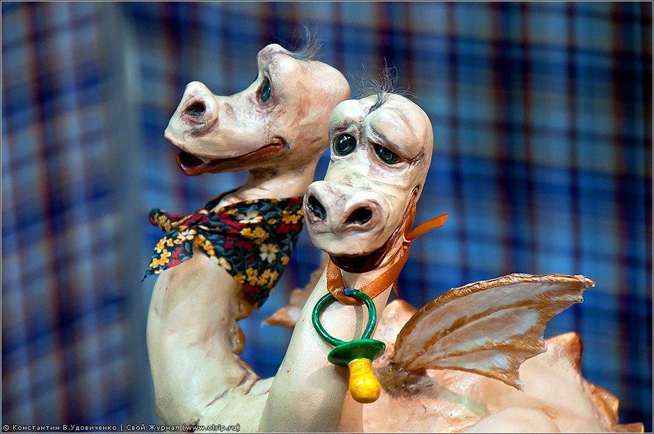 9671s_2.jpg - VI Международный Салон Кукол (08.10.2010)