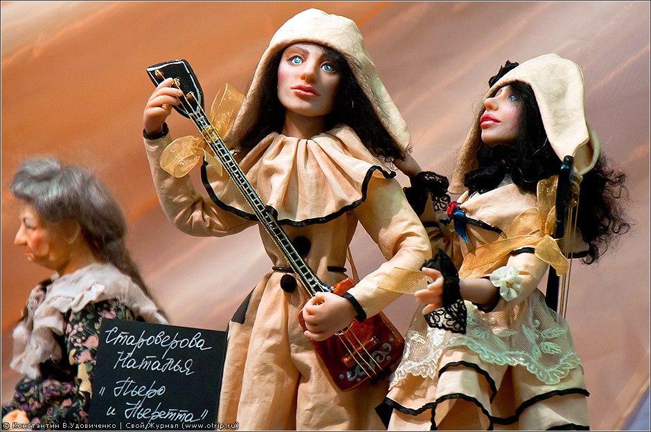 9677s_2.jpg - VI Международный Салон Кукол (08.10.2010)
