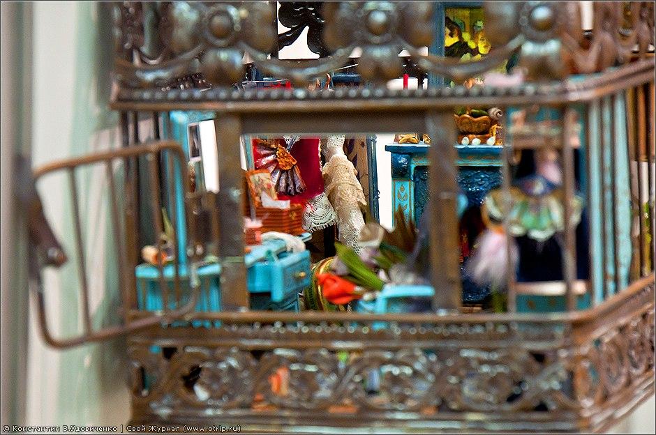 9732s_2.jpg - VI Международный Салон Кукол (08.10.2010)