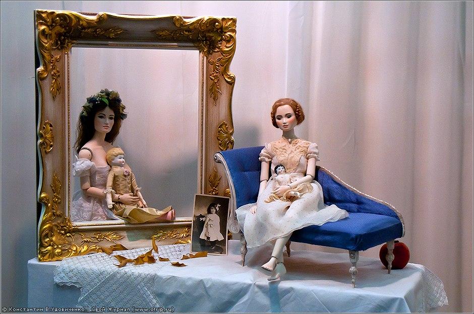 9780s_2.jpg - VI Международный Салон Кукол (08.10.2010)