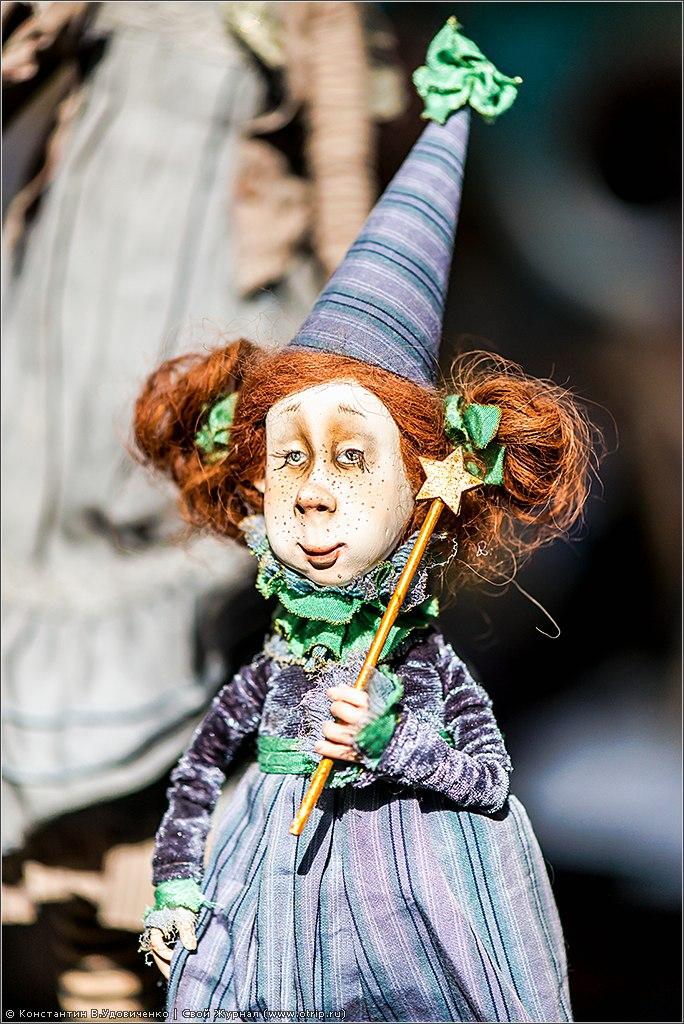"""122_6722s.jpg - Выставка кукол """"Панна DOLL'я"""" (29-30.03.2014)"""