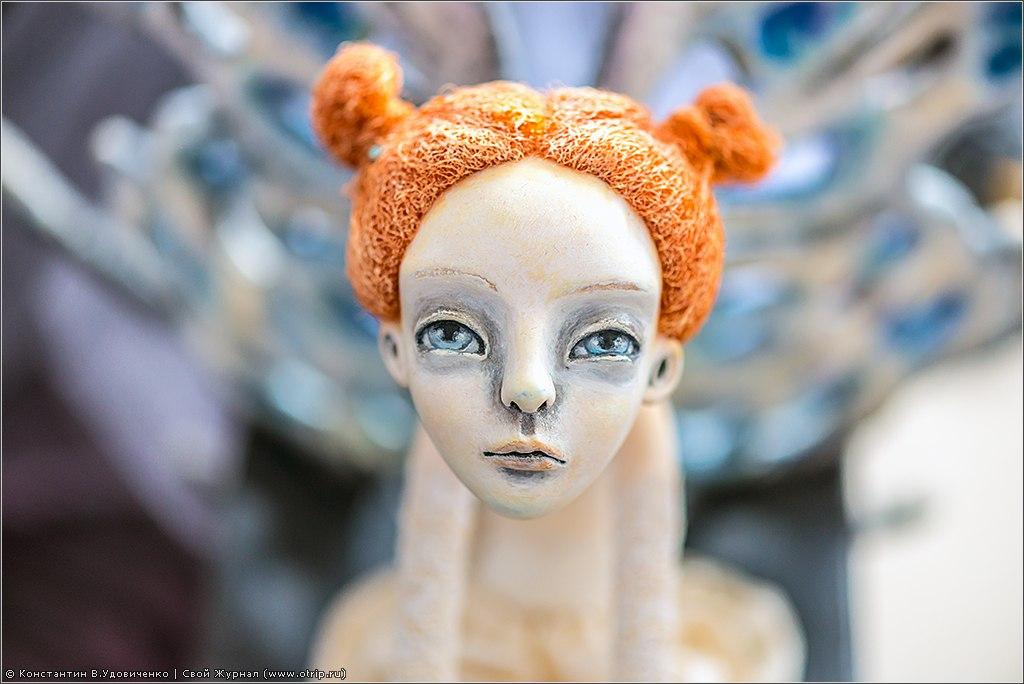 """122_6797s.jpg - Выставка кукол """"Панна DOLL'я"""" (29-30.03.2014)"""
