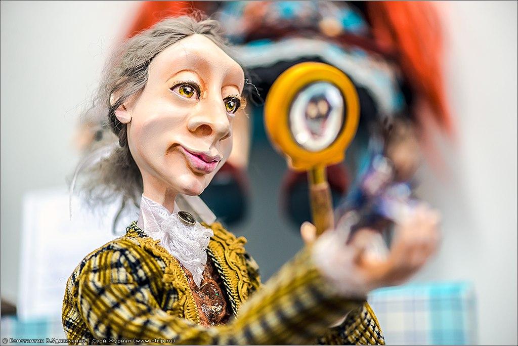"""122_6905s.jpg - Выставка кукол """"Панна DOLL'я"""" (29-30.03.2014)"""