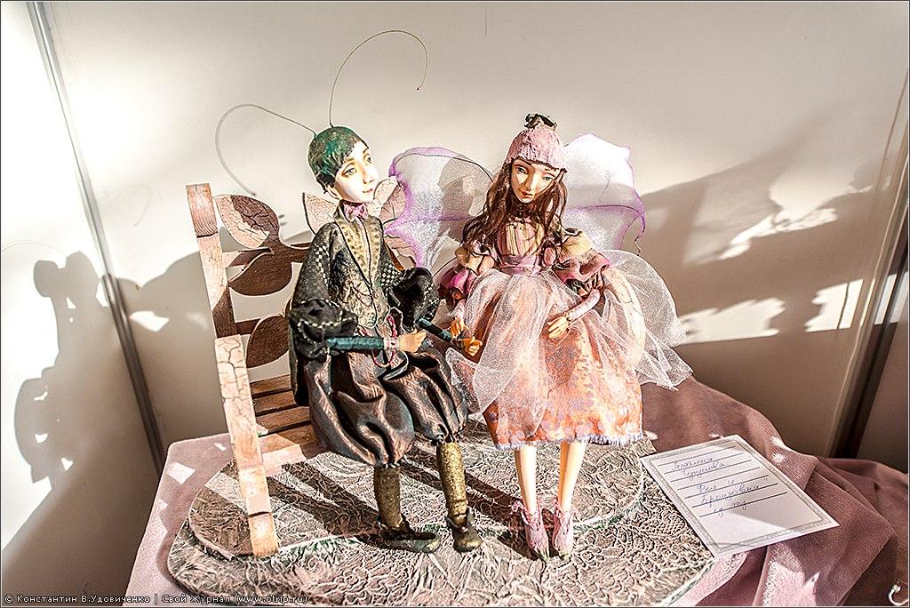"""122_7420s.jpg - Выставка кукол """"Панна DOLL'я"""" (29-30.03.2014)"""