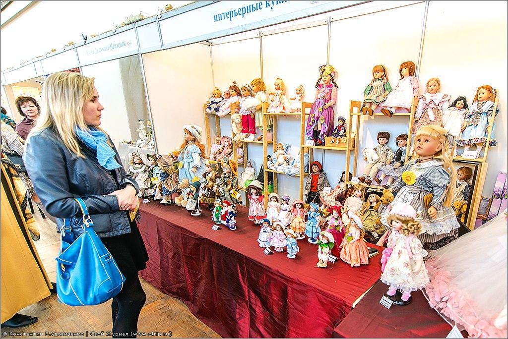 """122_7449s.jpg - Выставка кукол """"Панна DOLL'я"""" (29-30.03.2014)"""