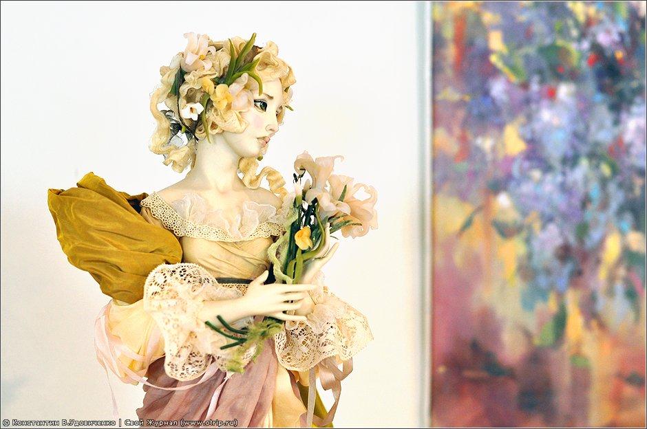 3694s_2.jpg - Выставка кукол, ДОМ (10.03.2012)