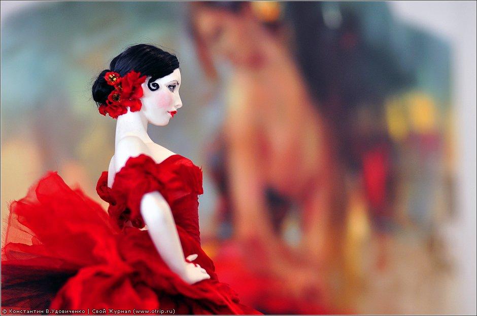 3750s_2.jpg - Выставка кукол, ДОМ (10.03.2012)