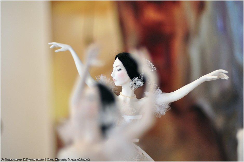 3794s_2.jpg - Выставка кукол, ДОМ (10.03.2012)