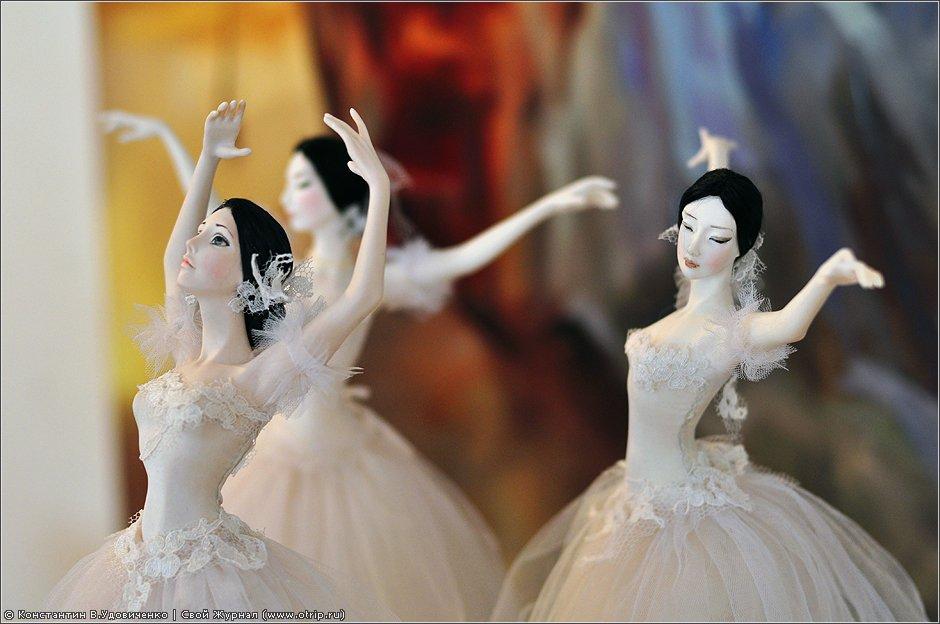 3801s_2.jpg - Выставка кукол, ДОМ (10.03.2012)