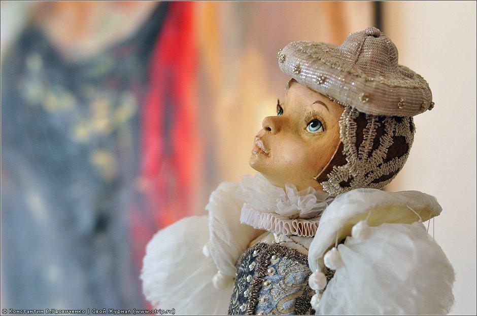 3810s_2.jpg - Выставка кукол, ДОМ (10.03.2012)