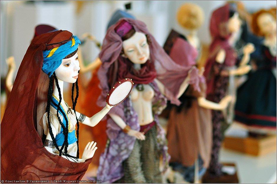 3835s_2.jpg - Выставка кукол, ДОМ (10.03.2012)