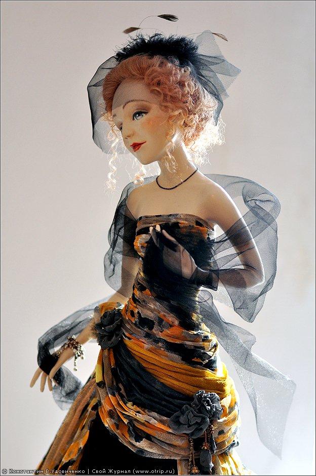 3850s_2.jpg - Выставка кукол, ДОМ (10.03.2012)