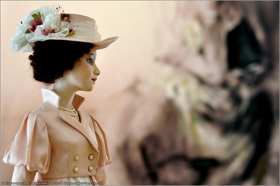 3878s_2.jpg - Выставка кукол, ДОМ (10.03.2012)