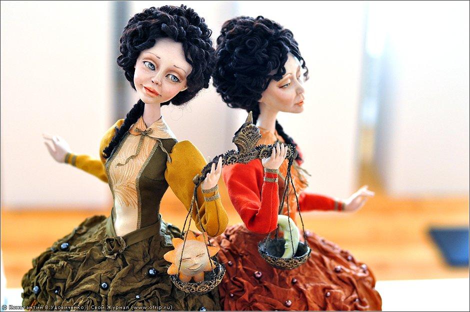 3997s_2.jpg - Выставка кукол, ДОМ (10.03.2012)