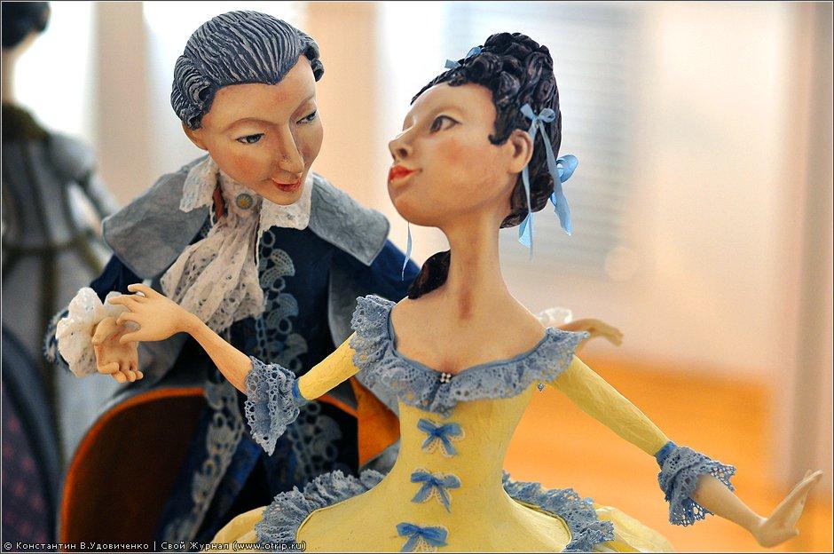 4005s_2.jpg - Выставка кукол, ДОМ (10.03.2012)