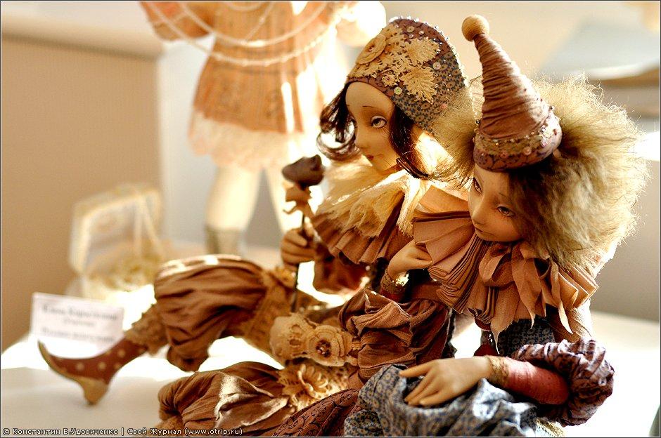 4022s_2.jpg - Выставка кукол, ДОМ (10.03.2012)