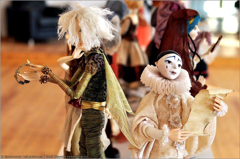 4031s_2.jpg - Выставка кукол, ДОМ (10.03.2012)