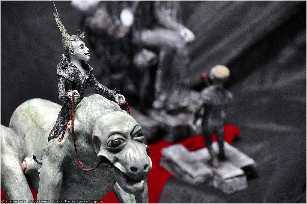 """2365s_2.jpg - Выставка """"Третье измерение"""" (03.01.2011)"""