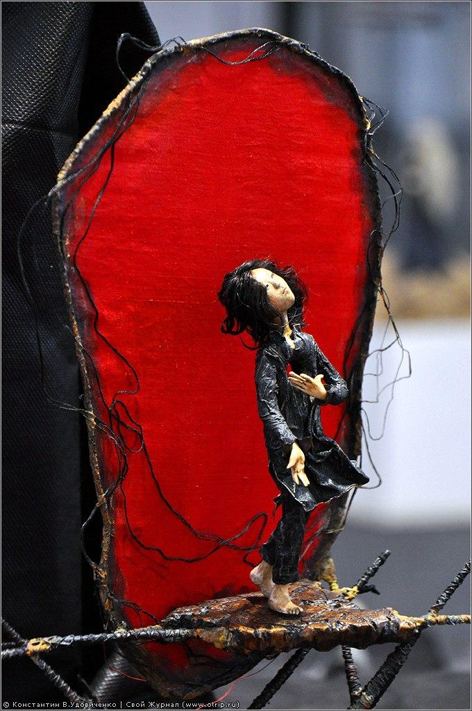 """2419s_2.jpg - Выставка """"Третье измерение"""" (03.01.2011)"""