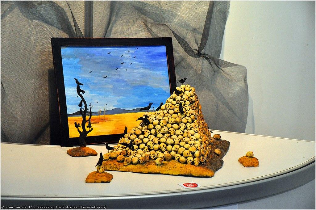 """3095s_2.jpg - Выставка """"Третье измерение"""" (03.01.2011)"""