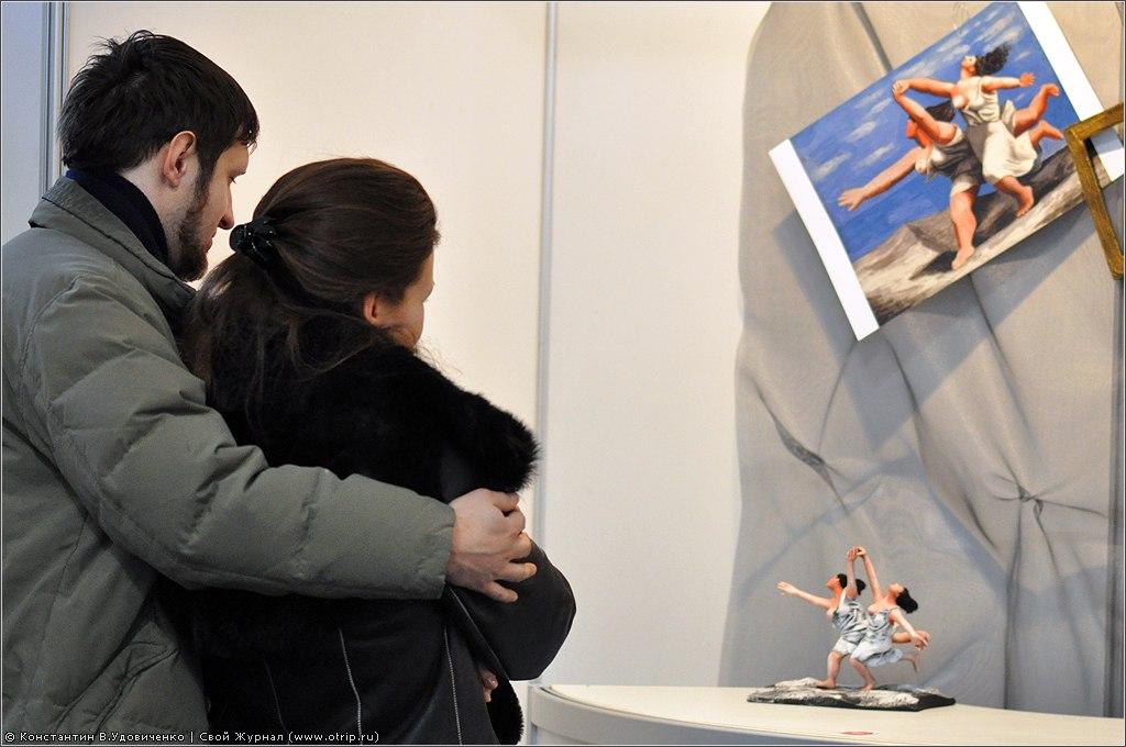 """o3087s_2.jpg - Выставка """"Третье измерение"""" (03.01.2011)"""