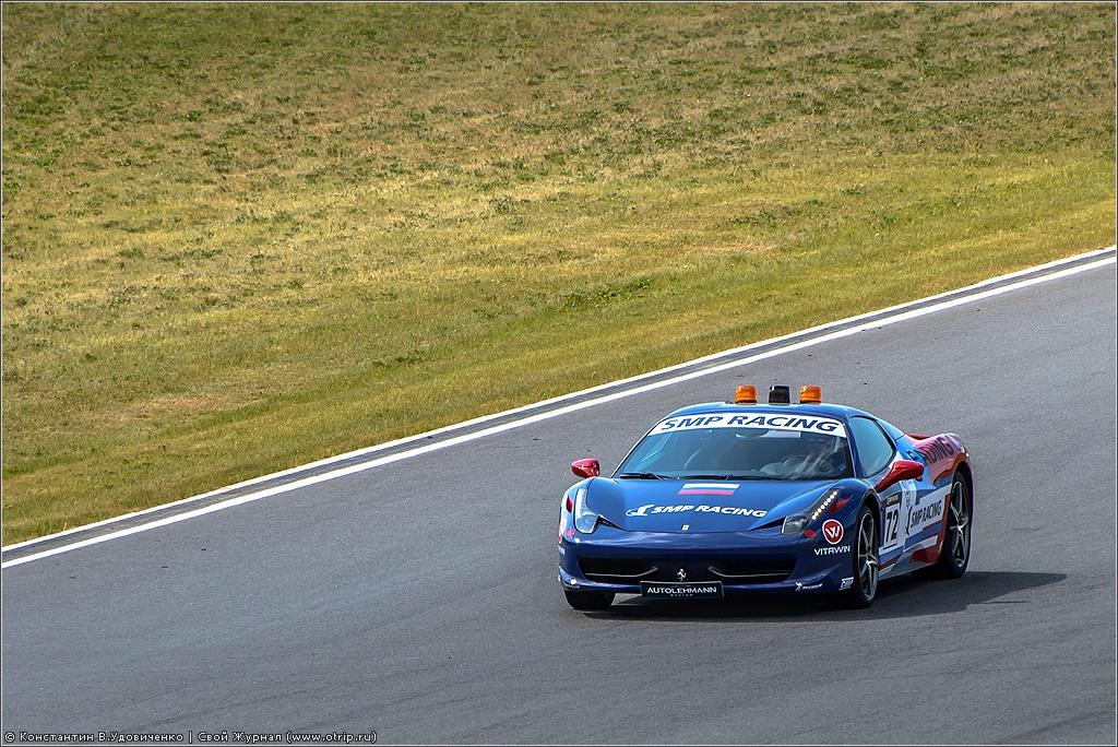 2543s.jpg - WTCC Moscow Raceway (08.06.2014)