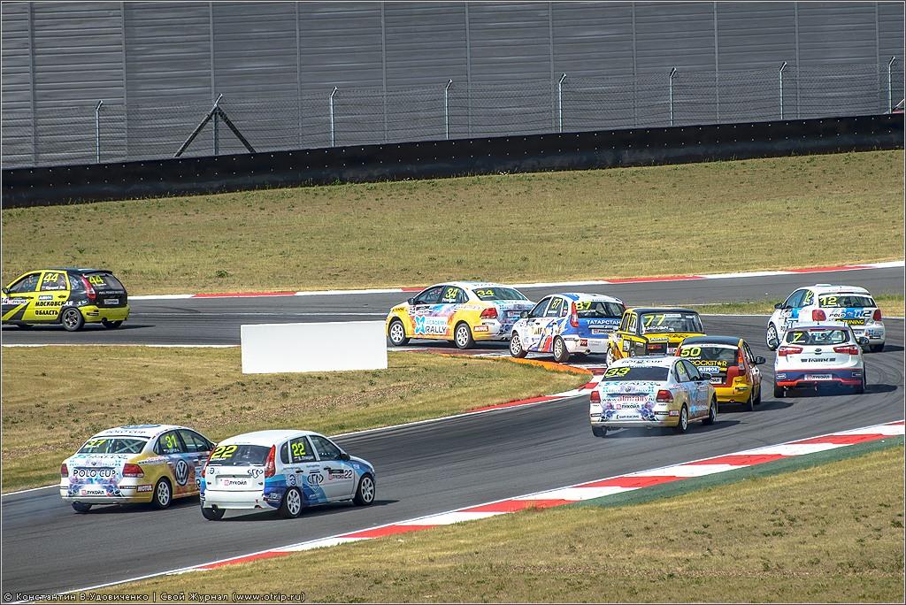 2624s.jpg - WTCC Moscow Raceway (08.06.2014)
