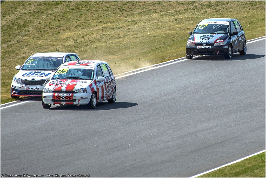 2717s.jpg - WTCC Moscow Raceway (08.06.2014)
