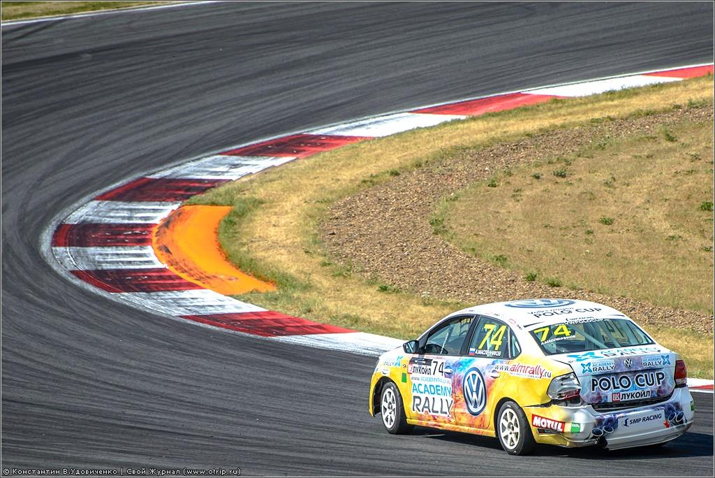 2821s.jpg - WTCC Moscow Raceway (08.06.2014)
