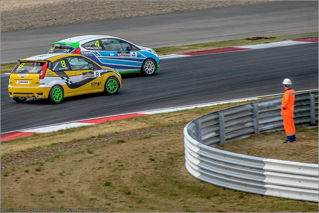 2879s.jpg - WTCC Moscow Raceway (08.06.2014)