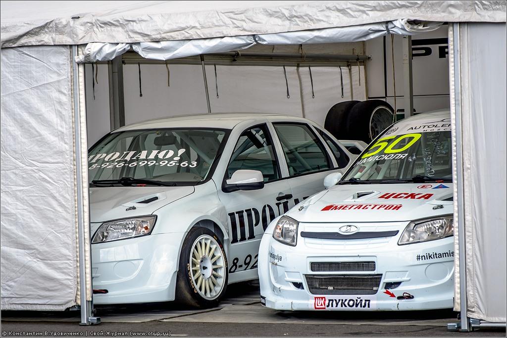 2971s.jpg - WTCC Moscow Raceway (08.06.2014)