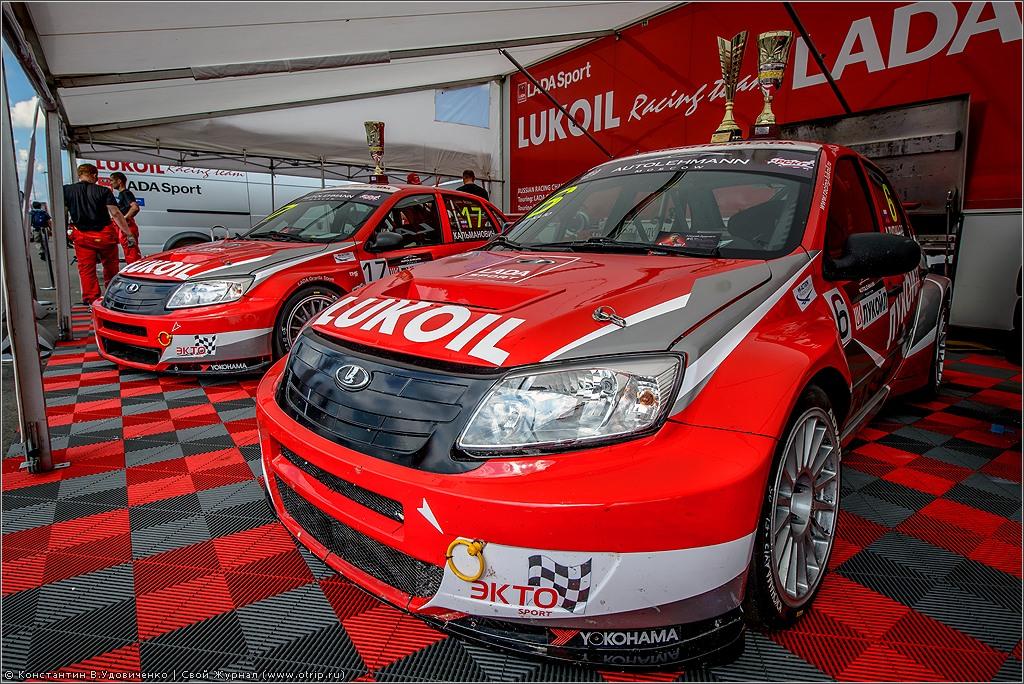 2995s.jpg - WTCC Moscow Raceway (08.06.2014)