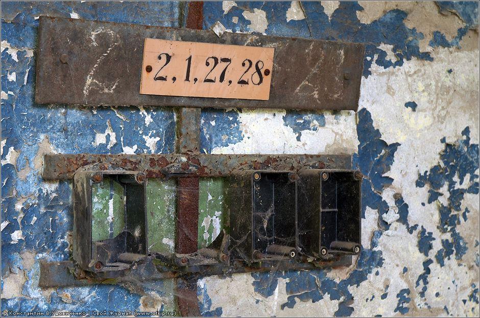 1351s_2.jpg - Химический завод (04.07.2010)