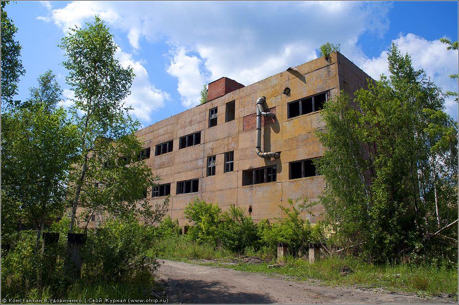 1370s_2.jpg - Химический завод (04.07.2010)