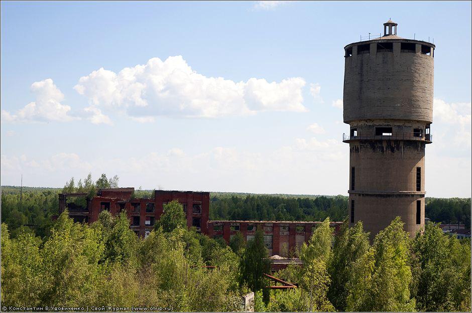 1464s_2.jpg - Химический завод (04.07.2010)
