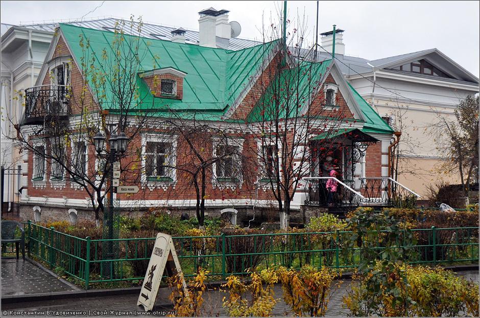 0829s_2.jpg - Ярославль (4-7.10.2010)