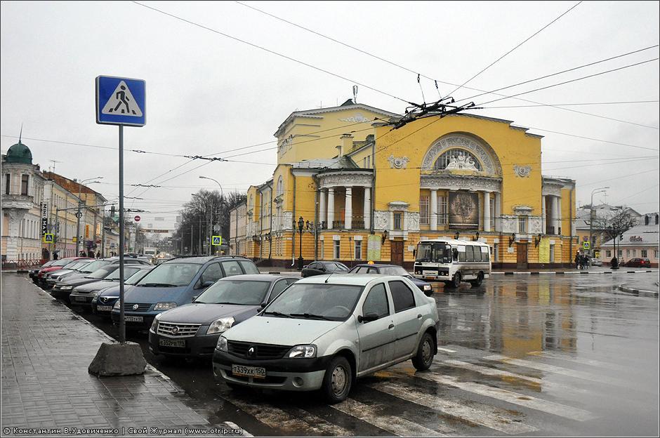 0846s_2.jpg - Ярославль (4-7.10.2010)