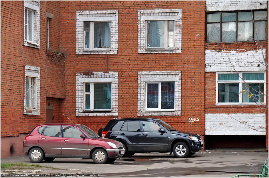 0867s_2.jpg - Ярославль (4-7.10.2010)