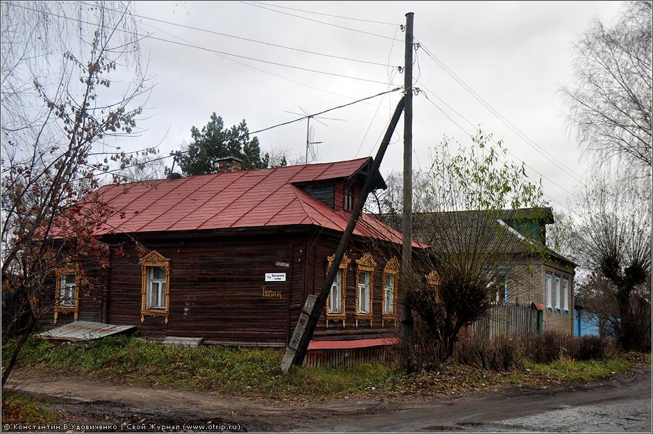 0954s_2.jpg - Ярославль (4-7.10.2010)