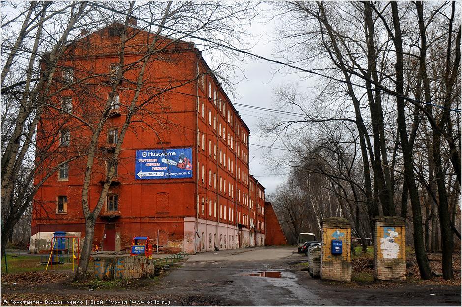 0975s_2.jpg - Ярославль (4-7.10.2010)