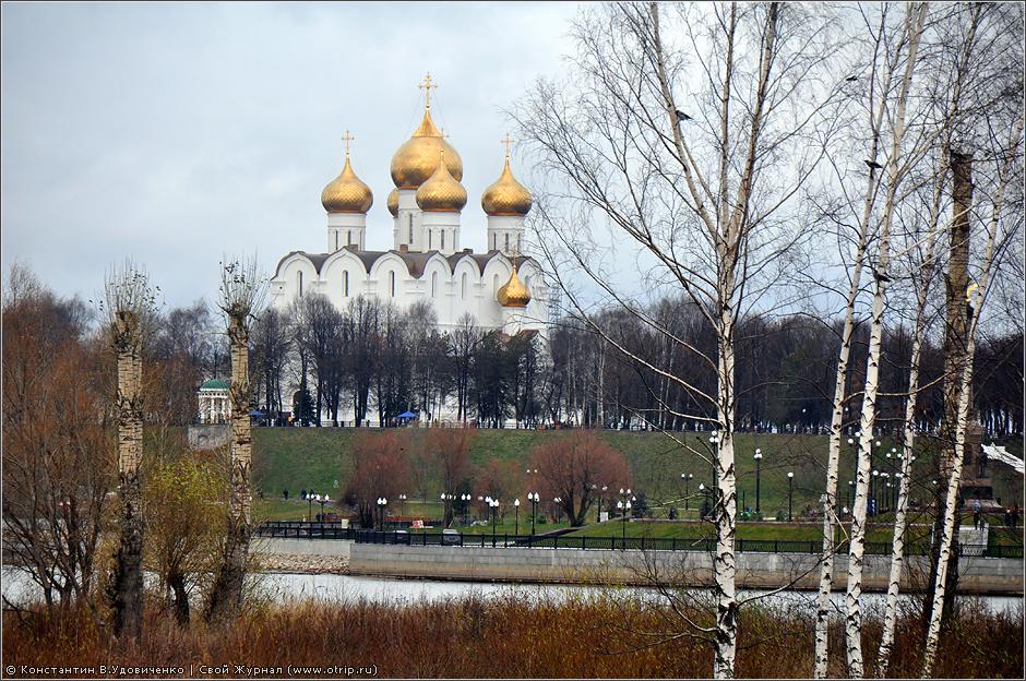 0985s_2.jpg - Ярославль (4-7.10.2010)