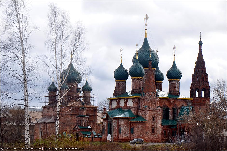 1009s_2.jpg - Ярославль (4-7.10.2010)