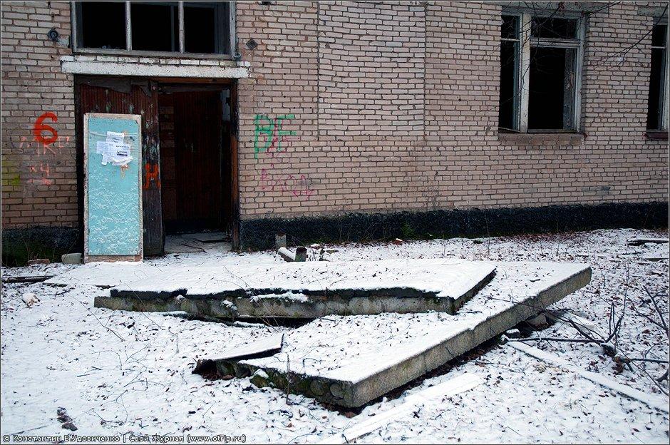 8066s_2.jpg - Заброшенная ВЧ (10.12.2011)