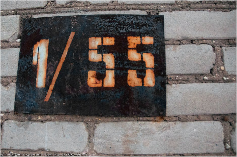 8251s_2.jpg - Заброшенная ВЧ (10.12.2011)