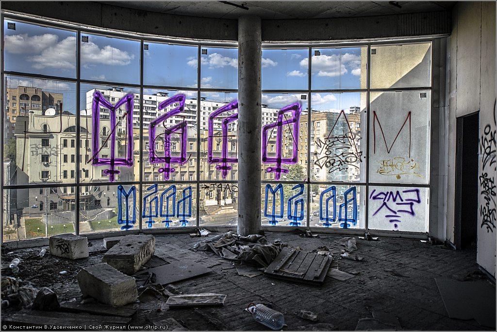 137-8992s.jpg - Заброшенный бизнес-центр (23.07.2014)