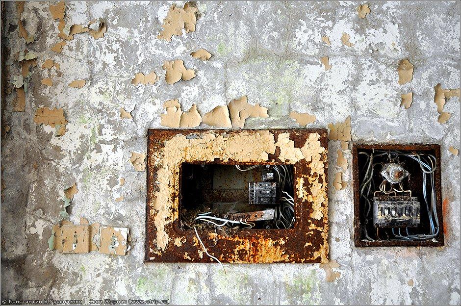 "9473s_2.jpg - Заброшенный пансионат ""Меркурий"" (05.06.2011)"