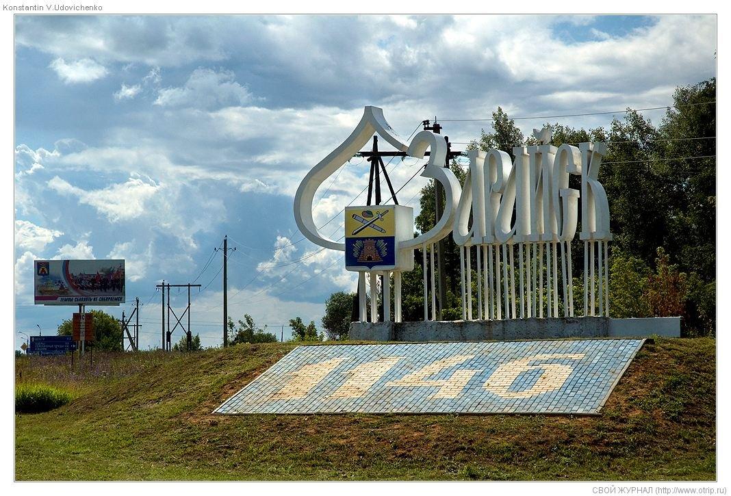 1233s_2.jpg - Зарайск (23.07.2009)