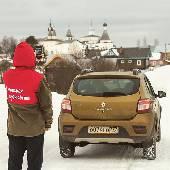 Запостил первую часть рассказа о нашей поездке по Вологодской области #3DLacBlanc. Читайте на OTRIP.RU или в ЖЖ otrip.livejournal.com #otriphorizon