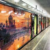 Москва снаружи Акварельки.